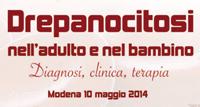 Drepanocitosi nell'adulto e nel bambino - Modena, 10 maggio 2014
