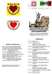 Focus su farmaci anti-virali, osteoporosi e terapia genica nelle emoglobinopatie - Bologna, 30 marzo 2017 - Locandina