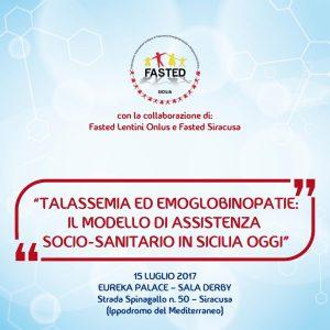 Talassemia ed emoglobinopatie - Siracusa, 15 luglio 2017 - Locandina