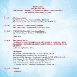 Talassemia ed emoglobinopatie - Siracusa, 15 luglio 2017 - Programma