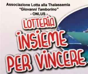 lotteria Associazione Gallipoli