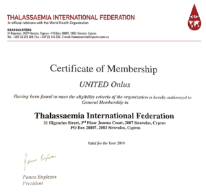Certificate of Memership TIF